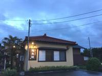 新潟市北区黒山「大誠」カツカレー - ビバ自営業2