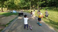 蜻蛉池公園へ~~ - のんここっこぼんこ
