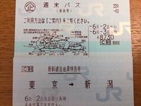 仙台戦こぼれ - 湘南☆浪漫