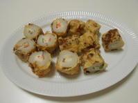 熊本名物竹輪ポテサラ詰めの天ぷら。ビールが美味しい - のび丸亭の「奥様ごはんですよ」