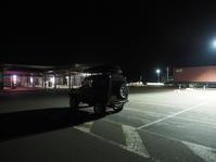 2018.02.09 道の駅今井恵みの里で車中泊 - ジムニーとカプチーノ(A4とスカルペル)で旅に出よう