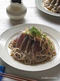 鰹のたたきと、たっぷり香味野菜の冷やし蕎麦 - Cache-Cache+
