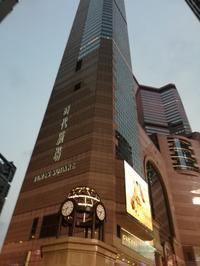 左麟右李@銅鑼灣 - 香港貧乏旅日記 時々レスリー・チャン