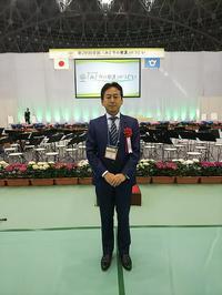 みどりあふれる豊かな湖国 - 滋賀県議会議員 近江の人 木沢まさと  のブログ