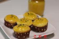 レモンミニマフィン - パン・お菓子教室 「こ む ぎ」