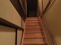 階段落ち - 暮らしのおともに