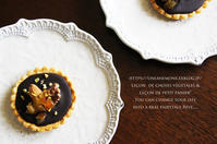 オレンジとナッツのローズマリーショコラタルト。 - 小さな料理アトリエ mama's table