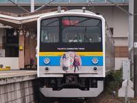 やっと撮れた「ゆるキャン△」HM - 富士急行線に魅せられて…(更新休止中)