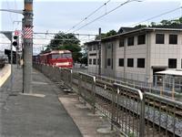 藤田八束の鉄道写真@貨物列車レッドサンダーの絶景写真、赤いボディがカッコ良いレッドサンダーにはまっています - 藤田八束の日記