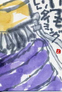 梅雨入り - 日々是絵手紙