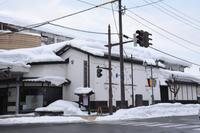 あ、きた。「いぬ年」。 冬の秋田もふもふツアー その10 湯沢でドイツ - りきの毎日
