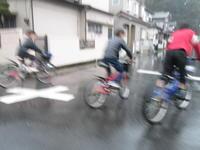 自転車操業 - Tome文芸館
