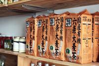 有機六条大麦茶 / 金沢大地 - bambooforest blog
