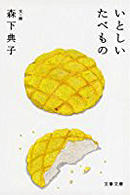 今日は、「雨降り」を言い訳に・・・? - 太田 バンビの SCRAP BOOK