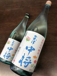 会津中将  夏吟醸 -  「あわのや酒店」  地酒とワイン大好き 女将と、 四代目若旦那のブログ
