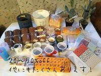雑貨バーゲン一部ご紹介。 - 手作り雑貨&観葉植物 kinomi