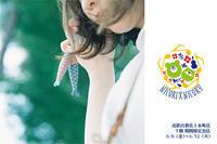 6/8(金)〜6/12(火)は、近鉄百貨店上本町店に出店します!! - 職人的雑貨研究所