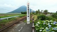 JR日本最南端の駅 ★初夏の鹿児島⑤★ - Emily  diary