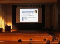 第46回徳島大学薬学部卒後教育公開講座 - 中四がんプロ活動報告