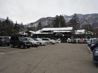 2018.02.10 平湯温泉 - ジムニーとカプチーノ(A4とスカルペル)で旅に出よう