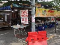 ドリアン専門店で紅蝦 レッドプラウンの昼食 - kimcafeのB級グルメ旅