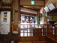 割烹食堂 さら科 ラーメンとカツ丼(ご飯大盛り)のセット - 化石部の父