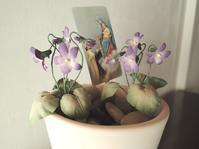 布花 ニオイスミレ 完成 - 布花作りはじめました