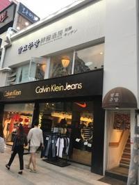GW釜山旅4. 南浦洞を散策&ソウルソムンナンカムジャタンにてカムジャタンの夕食 - マイ☆ライフスタイル