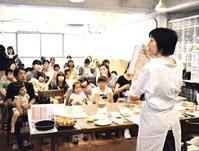 1時間でできる!超簡単ちぎりパン☆レッスン、開催しました - ちぎりパン 日本一簡単なパン教室 Backe
