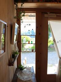 梅雨入り前の風景〜ミニギャラリーの窓から〜 - CROSSE 便り