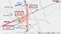補助216号・千歳烏山駅周辺 進捗状況2018.2 - 俺の居場所2