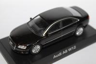1/64 Kyosho AUDI CHINA Dealer A8 W12 - 1/87 SCHUCO & 1/64 KYOSHO ミニカーコレクション byまさーる
