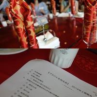 「ブラジルを知る会」上期総会'China Garden'① - ハチドリのブラジル・サンパウロ(時々日本)日記