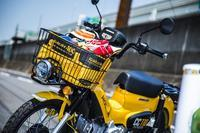 MotorFan - バイクの横輪