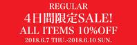4日間限定セールは本日迄!! - セレクトショップ REGULAR (レギュラー仙台) | ブログ
