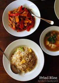 卵とレタスの炒飯、ミニペッパーとツナ炒め、酸辣湯風スープ - Kyoko's Backyard ~アメリカで田舎暮らし~