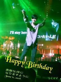 .*・♥゚Happy Birthday ♬ °・♥* - のんびりいこう。。。