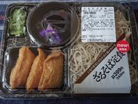 6/7 ざるそば定食¥399 &トーラク 生プリンクリーミーメロン¥145@ミニストップ - 無駄遣いな日々