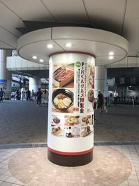 第4回チーバくんグルメ博覧会!! - 川豊本店ブログ