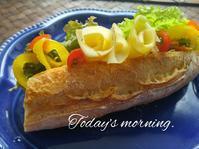 バケットサンドで朝ごぱん - 料理研究家ブログ行長万里  日本全国 美味しい話