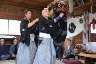 岡三沢稲荷神社 ヤサラ - あちゃこちゃばやばや 2