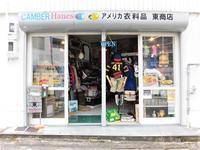 2018 アンダーウェア - 東商店 ブログ