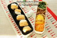 天むす和風弁当&昨夜のおかえり御飯(o^^o) - おばちゃんとこのフーフー(夫婦)ごはん