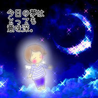 新たな目標(*´∇︎`)♪ - 島美砂☆日記帳