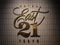 ホテルイースト21 - 浦安フォト日記