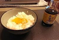 626、玉子かけご飯と落語『ま・く・ら』 - 五十嵐靖之 趣味の写真と短歌