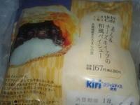 ローソンのチーズ商品 - Mt.Blue Rice Shop。