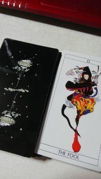 只今、アストロダイスとタロットカードとマナカードを浄化中☆ - 占い師 鈴木あろはのブログ