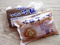 ソウル冷麺 - 池袋うまうま日記。
