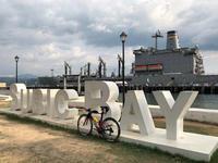 金栄堂サポート:室谷浩二選手 IRONMAN 70.3 Subic Bay Philippinesご報告&インプレッション! - 金栄堂公式ブログ TAKEO's Opt-WORLD